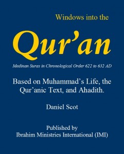 WindowsIntoTheQuran_Cover