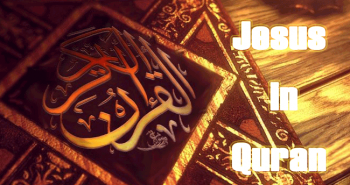 Jesus in the Qur'an